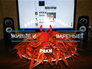 Безымянный-2-min